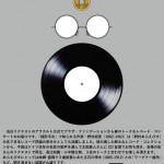 野村あらえびすコレクションから「ドイツの名唱を聴く」
