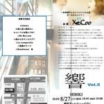<響>vol.5